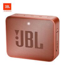 ลำโพงบลูทูธ JBL GO 2 - Cinnamon