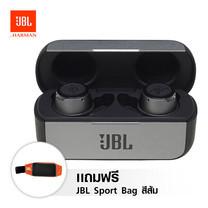 หูฟังบลูทูธออกกำลังกาย JBL Reflect Flow แถมฟรี JBL Sport Bag สีส้ม 1 ใบ