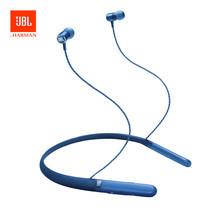 หูฟังบลูทูธ JBL Live 200BT - Blue