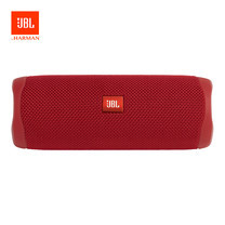 ลำโพงบลูทูธ JBL Flip 5 - Red