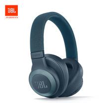 หูฟังบลูทูธ JBL รุ่น E65BTNC - Blue