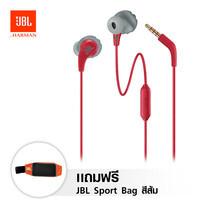 หูฟังบลูทูธ JBL Endurance Run - Red แถมฟรี JBL Sport Bag สีส้ม 1 ใบ