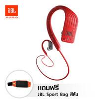 หูฟังบลูทูธสำหรับออกกำลังกาย JBL Endurance Sprint - Red แถมฟรี JBL Sport Bag สีส้ม 1 ใบ