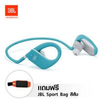 หูฟัง JBL Endurance Jump - Cyan แถมฟรี JBL Sport Bag สีส้ม 1 ใบ แถมฟรี JBL Sport Bag สีส้ม 1 ใบ