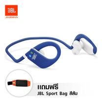 หูฟังบลูทูธสำหรับออกกำลังกาย JBL Endurance Dive with MP3 Player - Blue แถมฟรี JBL Sport Bag สีส้ม 1 ใบ