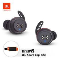 หูฟัง JBL Under Armour® True Wireless Flash แถมฟรี JBL Sport Bag สีส้ม 1 ใบ