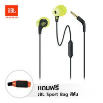 หูฟังบลูทูธ JBL Endurance Run - Yellow แถมฟรี JBL Sport Bag สีส้ม 1 ใบ