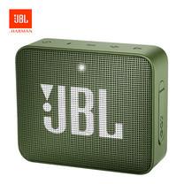 ลำโพงบลูทูธ JBL GO 2 - Moss Green