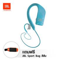 หูฟังบลูทูธสำหรับออกกำลังกาย JBL Endurance Sprint - Cyan แถมฟรี JBL Sport Bag สีส้ม 1 ใบ