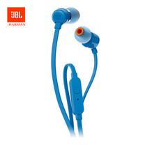 หูฟัง In-Ear JBL รุ่น T110 - Blue