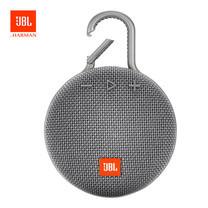 ลำโพงบลูทูธกันน้ำ JBL Clip 3 - Stone Gray