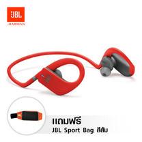 หูฟัง JBL Endurance Jump - Red แถมฟรี JBL Sport Bag สีส้ม 1 ใบ
