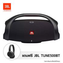 ลำโพงบลูทูธ JBL Boombox 2 - Black