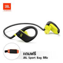 หูฟัง JBL Endurance Jump - Yellow แถมฟรี JBL Sport Bag สีส้ม 1 ใบ