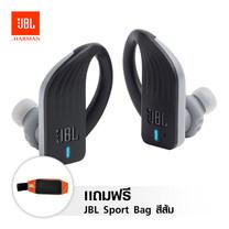 หูฟังบลูทูธออกกำลังกาย JBL Endurance Peak แถมฟรี JBL Sport Bag สีส้ม 1 ใบ