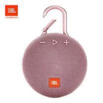 ลำโพงบลูทูธกันน้ำ JBL Clip 3 - Dusty Pink