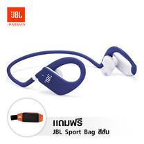 หูฟัง JBL Endurance Jump - Blue แถมฟรี JBL Sport Bag สีส้ม 1 ใบ
