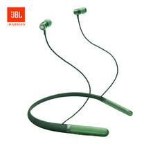 หูฟังบลูทูธ JBL Live 200BT - Green