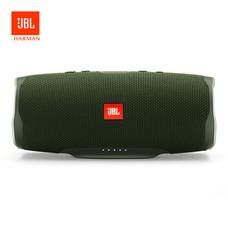 ลำโพงบลูทูธ JBL Charge 4 - Green