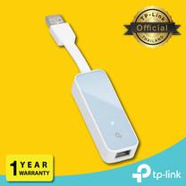 TP-Link UE200 แปลง USB ให้เป็นช่องแลน (USB 2.0 to 100Mbps Ethernet Network Adapter)
