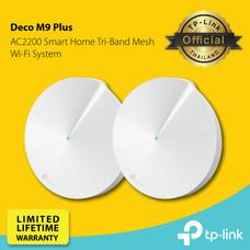 TP-Link Deco M9 Plus (AC2200 Smart Home Mesh Wi-Fi System) 1 กล่อง มี 2 เครื่อง IOT-Hub Build-In