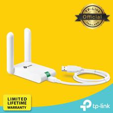 TP-Link TL-WN822N อุปกรณ์รับสัญญาณ Wi-Fi (300Mbps High Gain Wireless USB Adapter)ตัวรับWi-Fiสำหรับคอมฯและโน๊ตบุ๊ค