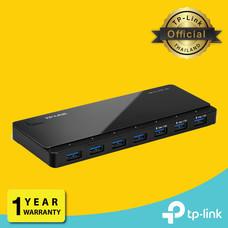 TP-Link UH700 USB3.0 7-Port Hub ฮับเพิ่มช่อง USB