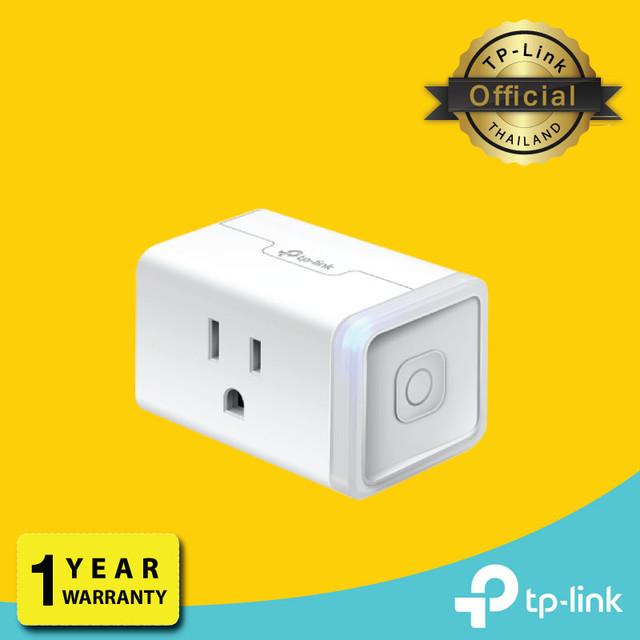 TP-Link HS105 สั่งเปิด-ปิด อุปกรณ์ไฟฟ้าผ่านแอพ Kasa (Smart