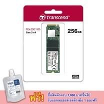 Transcend PCIe M.2 SSD 256GB (R max 1,600 MB/s W max 800 MB/s) :TS256GMTE110S : รับประกัน 5 ปี-มีใบกำกับภาษี แถมฟรี! แอลกอฮอล์เจลล้างมือ