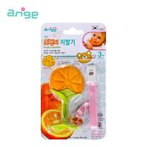 ยางกัด Ange ส้ม
