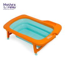 อ่างอาบน้ำซิลิโคนพับได้ Mathos Loreley สีส้ม