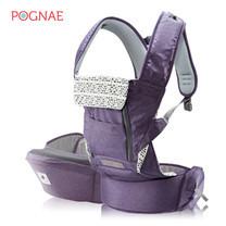 เป้อุ้มเด็ก POGNAE No.5 PLUS Purple