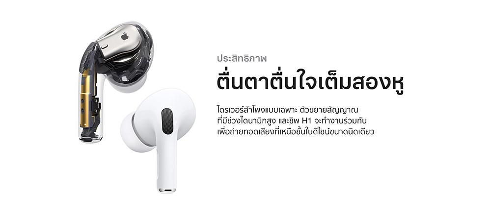 01-3000082312-airpods-pro-9_4.jpg
