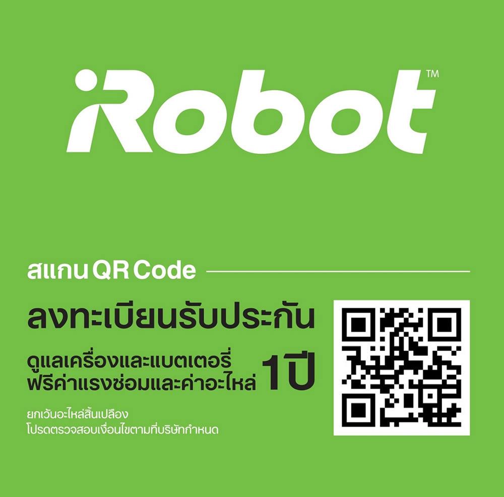 c63000083883-irobot-roomba-670-7.jpg