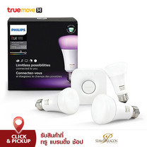 Philips Hue 10W A60 E27 (3 Set)
