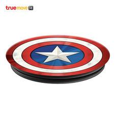 Popsocket Captain America Shield Icon