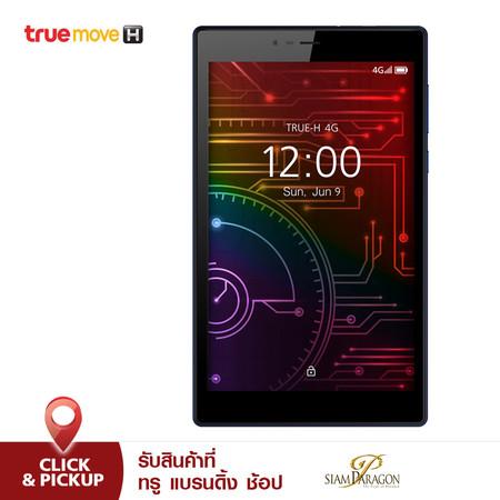 True SMART TAB 4G e-Biz