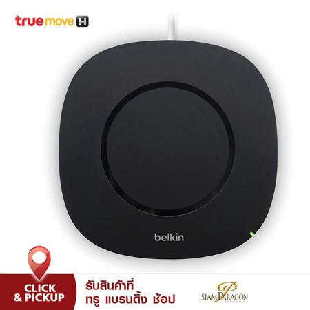 Belkin Wireless Charging Pad
