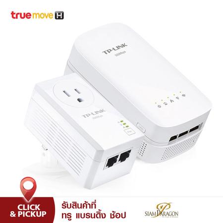 TP-LINK Power Line TL-WPA4530KIT
