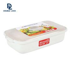 JCJ กล่องไมโครเวฟสำหรับอุ่นอาหาร ขนาด 3300 มล. รุ่น 4621 - สีขาว