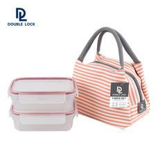 Double Lock ชุดกล่องถนอมอาหาร 4 ชิ้น รวมฝาพร้อมกระเป๋า รุ่น 91336 - สีส้ม