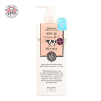 SCENTIO MILK PLUS BODY LOTION EXTRA SPF25 (250ML.)