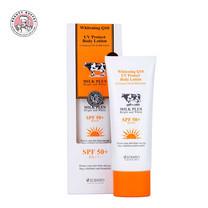 SCENTIO MILK PLUS WHITENING Q10 UV PROTECT BODY LOTION SPF 50+ PA++ เซนทิโอ มิลค์พลัส ไวท์เทนนิ่ง คิวเทน ยูวี โพรเทค บอดี้ โลชั่น เอสพีเอฟ 50+ พีเอ+++