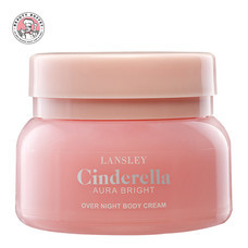 LANSLEY CINDERELLA AURA BRIGHT OVER NIGHT BODY CREAM