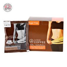 LANSLEY DIET COFFEE PLUS