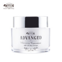BEAUTY COTTAGE ADVANCED WHITENING CONCENTRATE SPF25 DAY CREAM (50 ML)