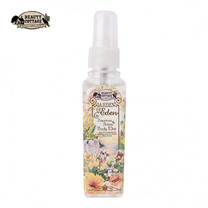BEAUTY COTTAGE GARDEN LUXURIOUS & ARTISTIC BODY MIST