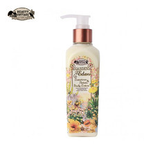 BEAUTY COTTAGE GARDEN LUXURIOUS & ARTISTIC BODY LOTION