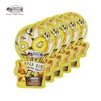 (แพ็ค 5 ชิ้น)BEAUTY COTTAGE GOLD KIWI C&E BRIGHTENING FACIAL MASK SHEET บิวตี้ คอทเทจ โกลด์ กีวี ซ๊ แอนด์ อี ไบรท์เทนนิ่ง เฟเชียล มาส์ค ชีท