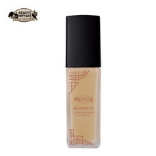BEAUTY COTTAGE LUXURY ULTRA LONG WEAR FOUNDATION NO.02